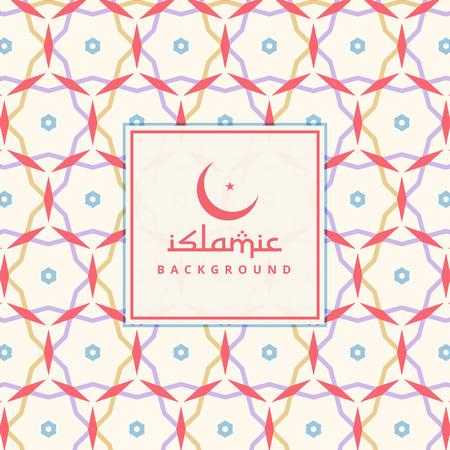 islamic pattern: islamic pattern background design Illustration