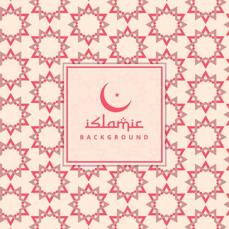 islamic pattern: ramadan kareem islamic pattern background