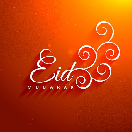 mohammad: cultural eid festival greeting background