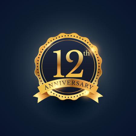number twelve: 12th anniversary celebration badge label in golden color Illustration