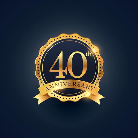 黄金色の 40 周年記念バッジ ラベル  イラスト・ベクター素材