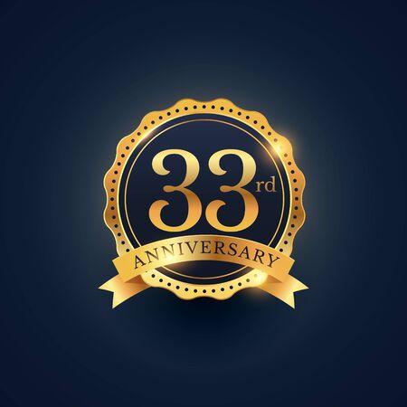 33rd anniversary celebration badge label in golden color Illustration