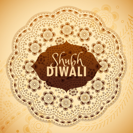 shubh diwali greeting card wishes Çizim