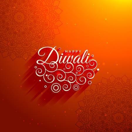Beautiful diwali greeting background
