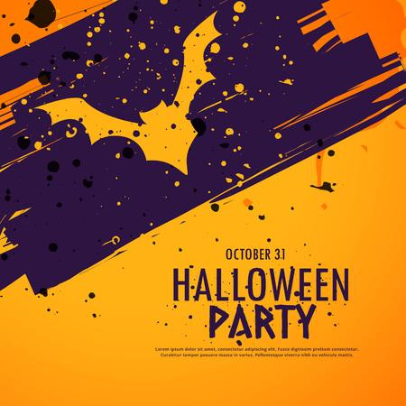 halloween background: halloween grunge style background Illustration