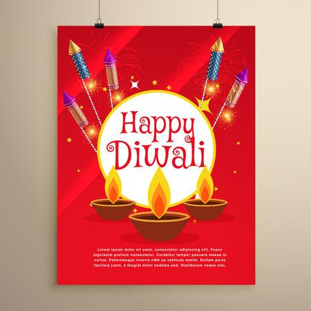 Happy diwali festival greeting card invitation template design happy diwali festival greeting card invitation template design stock vector 66230519 m4hsunfo
