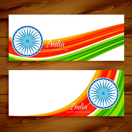 indian flag banners