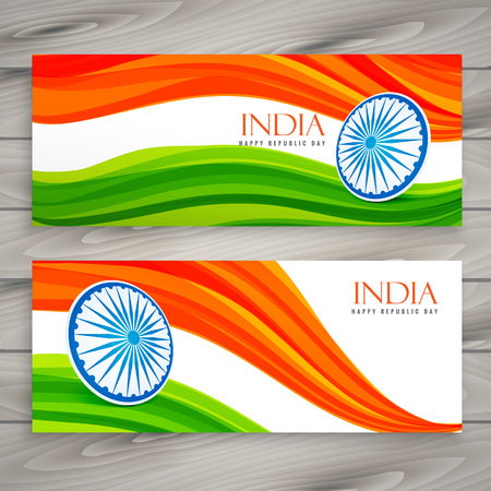 hindustan: indian flag banners background Illustration