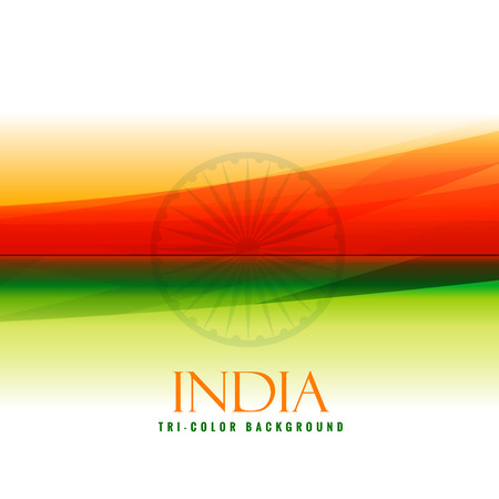 hindustan: indian flag colors orange and green Illustration