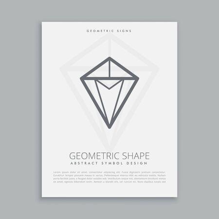 forme: forme géométrique