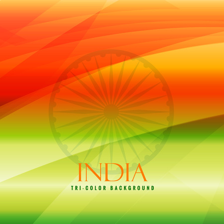 hindustan: tricolor background of india