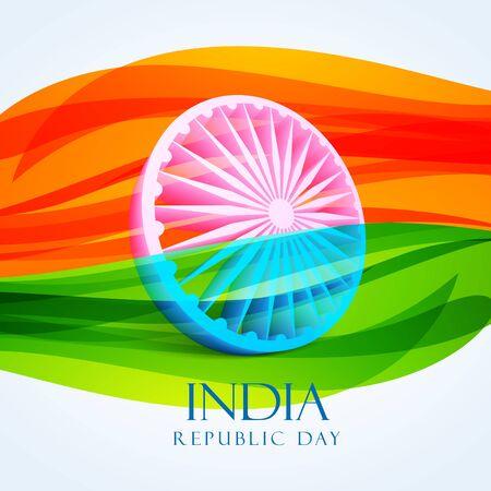 republic day indian flag Illustration