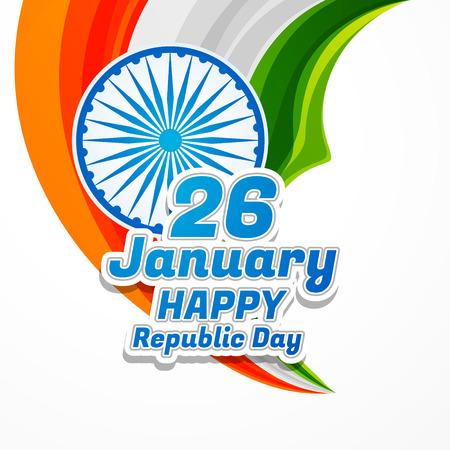 day: happy republic day