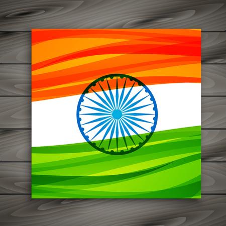 indian flag card