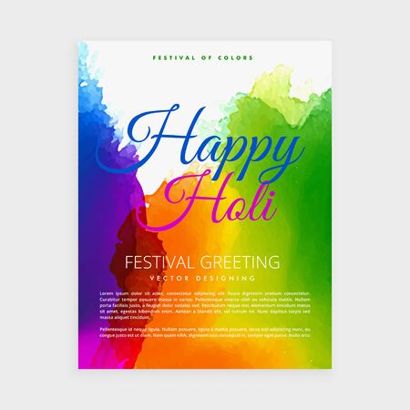 colorful holi poster illustration