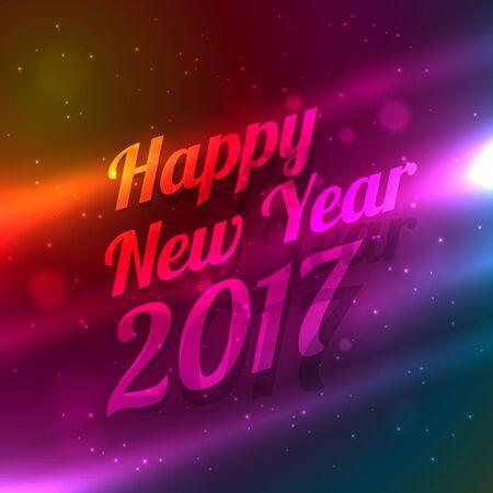 light streaks: happy new year celebration wallpaper with light streaks Illustration