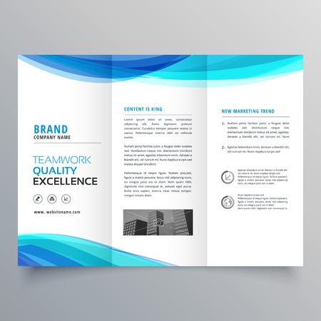 あなたのビジネスのブルー ウェーブ 3 つ折りパンフレット テンプレート  イラスト・ベクター素材