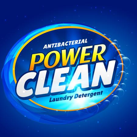 石鹸と launry 洗剤クリーナー製品包装デザイン テンプレート