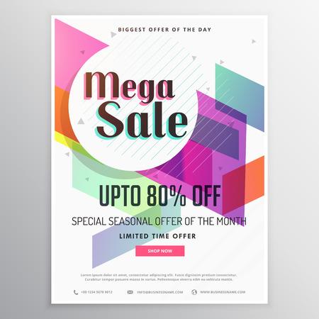 shopping sale: elegant  modern sale discount voucher template