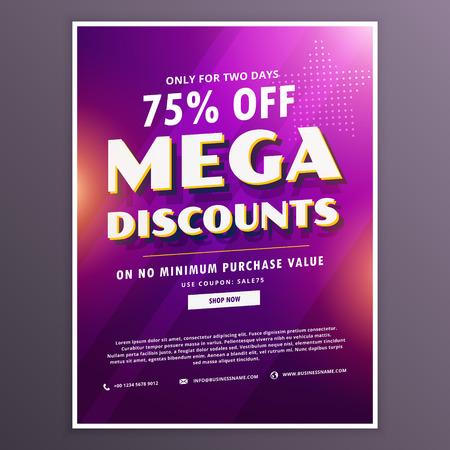 discount voucher with purple background
