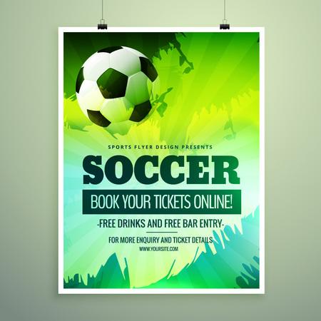 緑をテーマにサッカーと近代的なスポーツ フライヤー デザイン