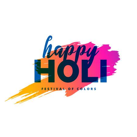 happy holi background with color splash Illustration