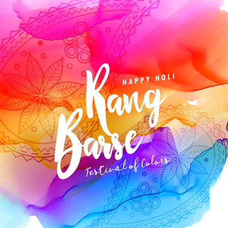 dharma: happy holi colorful background with text rang barse (translation: rainfall of colors)