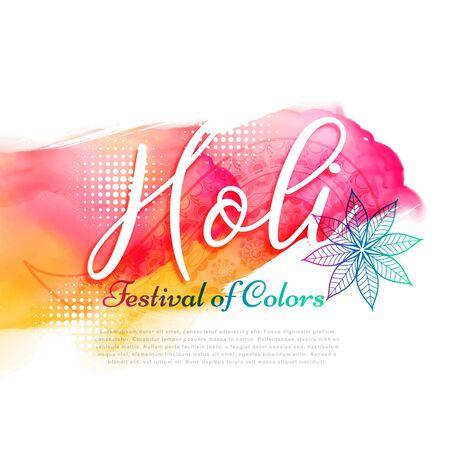 poster of indian holi festival design Illustration
