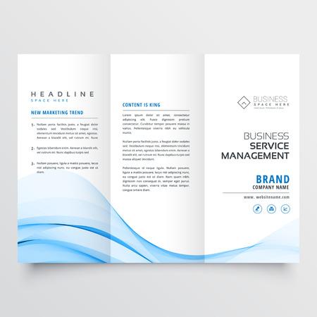 青い波の形をしたプロの三つ折りパンフレットのデザイン  イラスト・ベクター素材