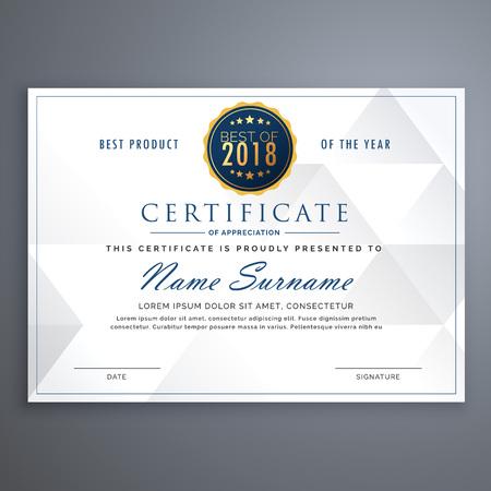 clean white certificate design template Ilustrace