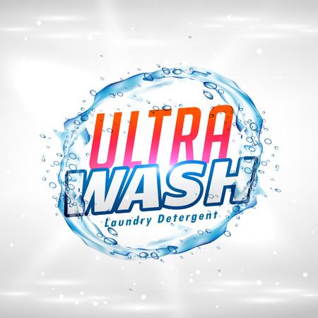 Detergent packaging vector template design. Ultra wash laundry detergent. Vector illustration.