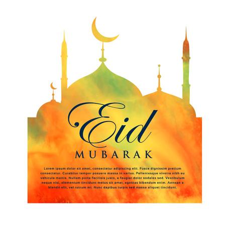 orange mosque silhouette for eid mubarak Illustration