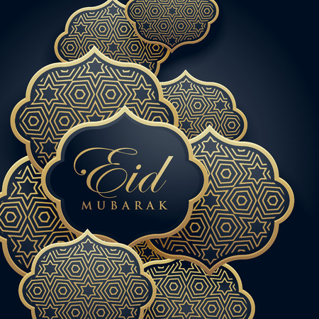 occasions: islamic eid festival decoration greeting card design Illustration