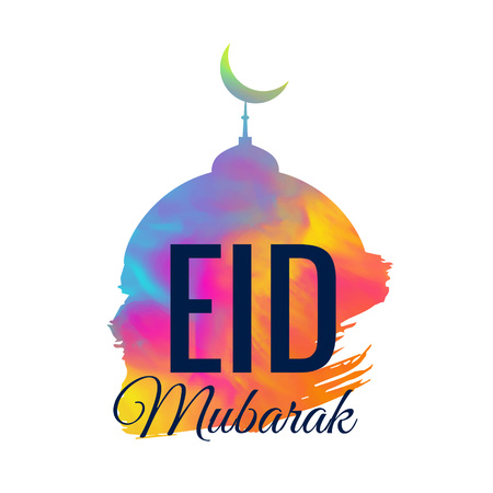 creative mosque design with watercolor effect for eid festival Illustration