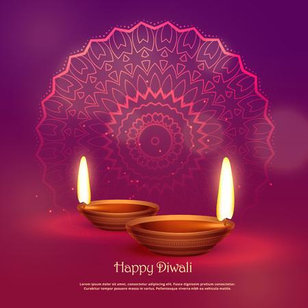 디 왈리의 아름다운 힌두교 축제 벡터 배경 일러스트