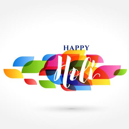 elegant happy holi indian festival banner design