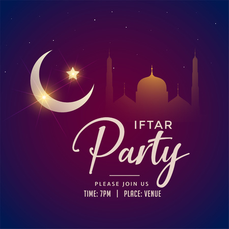 ramadan kareem iftar party background Illustration