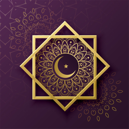 islamic symbol decoration with crescent moon for eid festival