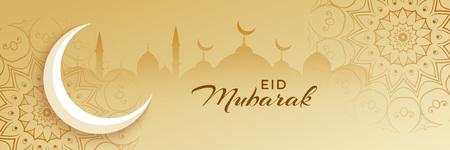穆斯林穆斯林开斋节穆巴拉克网页横幅或标题设计
