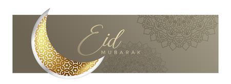 beautiful eid mubarak islamic banner design