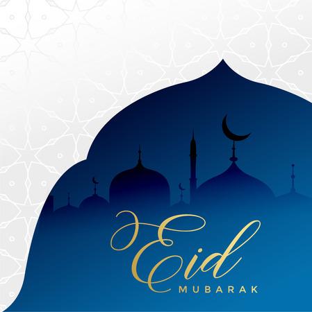 arabic eid mubarak festival greeting Illustration