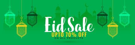 green eid sale banner with hanging lanterns