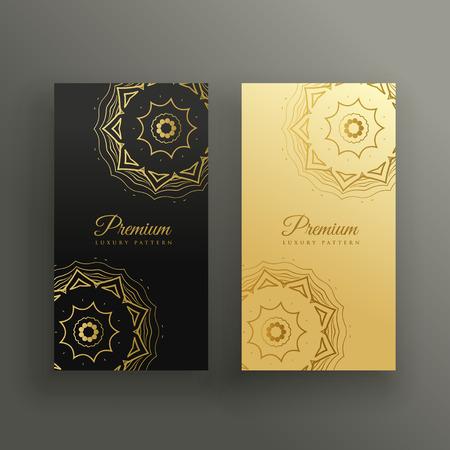 premium mandala style business card design Stock Vector - 103236171