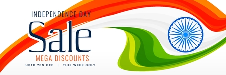 15th august indian independence day sale banner concept design