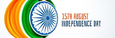 indian independence day flag banner design