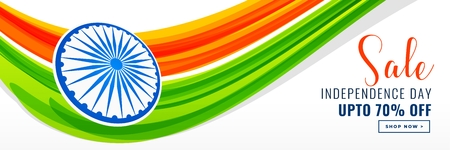 independence day of india banner design with sale and offer details