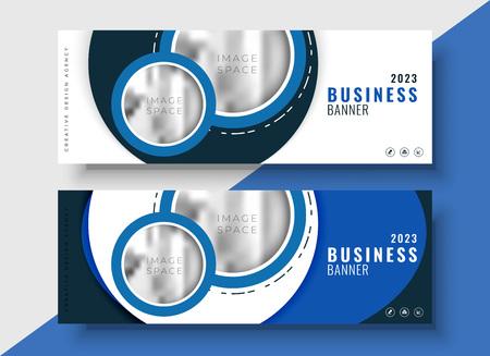 modern blue business banner for your brand Vector Illustration