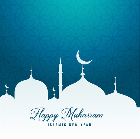 happy muharram design background wallpaper