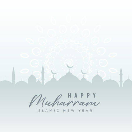 happy muharram islamic new year background Illustration