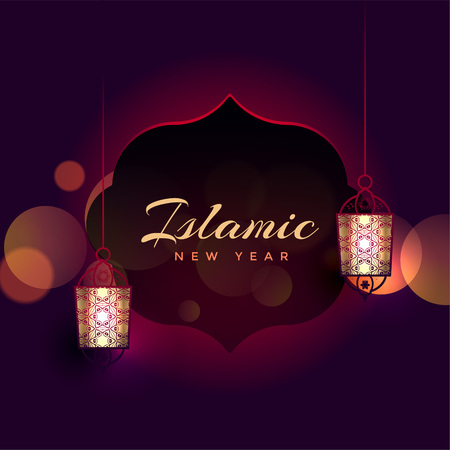 beautiful islamic new year background with hanging lamps Illustration